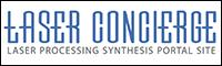 レーザー加工の技術と情報のサイト - レーザーコンシェルジェ